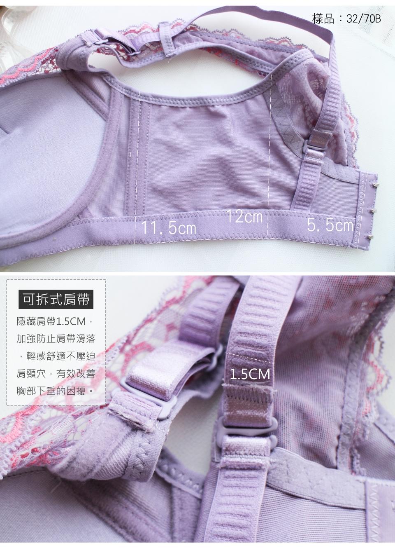 内裤 960_1330 竖版 竖屏